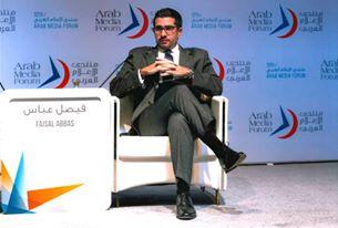Faisal J. Abbas at the Arab Media Forum in 2014