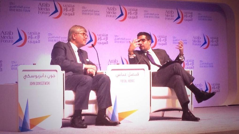 Faisal J. Abbas interviews AP's VP John Daniszewski
