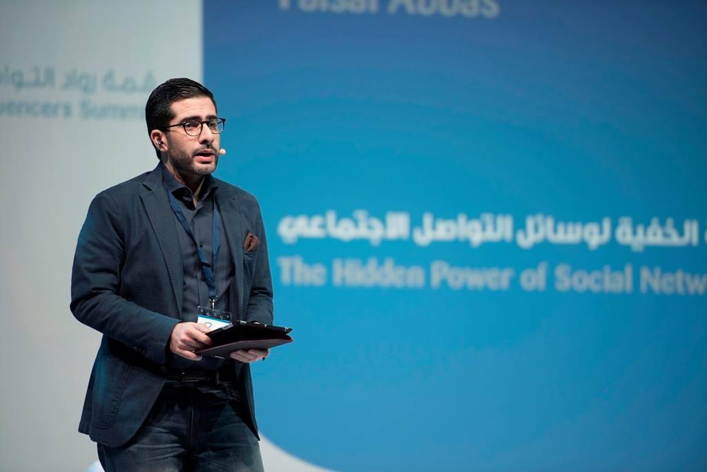 Faisal J. Abbas at the Arab Social Media Influencers Summit in 2015