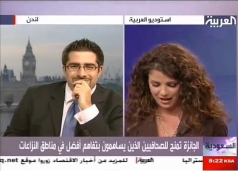 Faisal J. Abbas interviewed by Al Arabiya after winning Cutting Edge Award in 2009