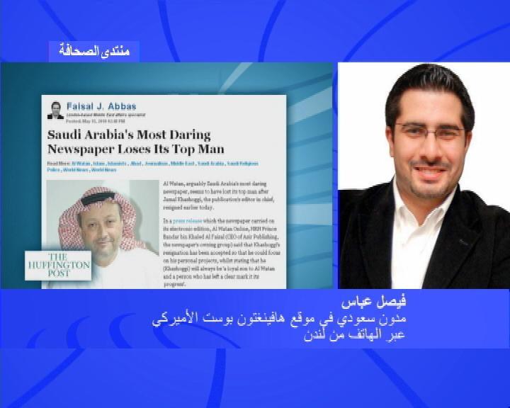 France 24 interviews Faisal J. Abbas on Arab media