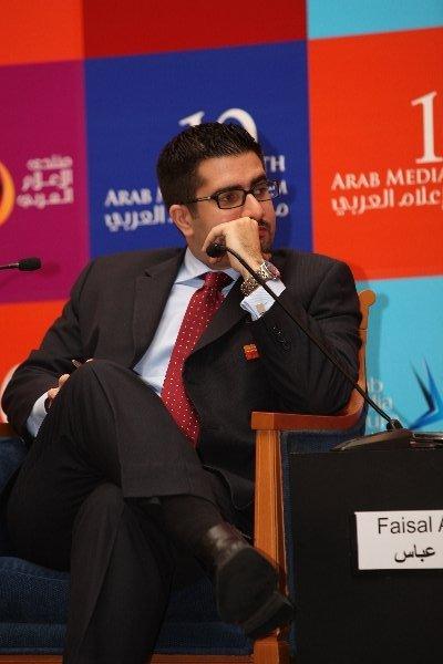 Faisal J. Abbas at the Arab Media Forum in 2011