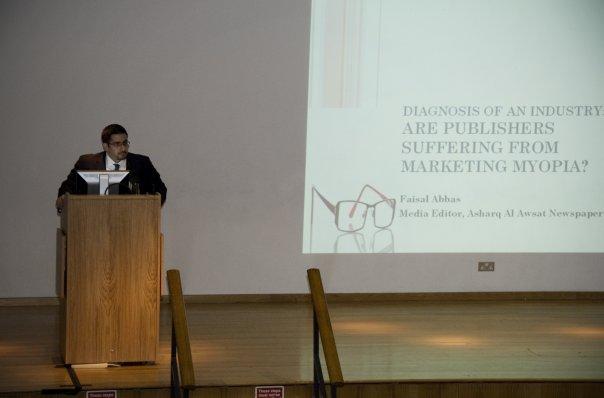 Faisal J. Abbas giving a talk at SOAS
