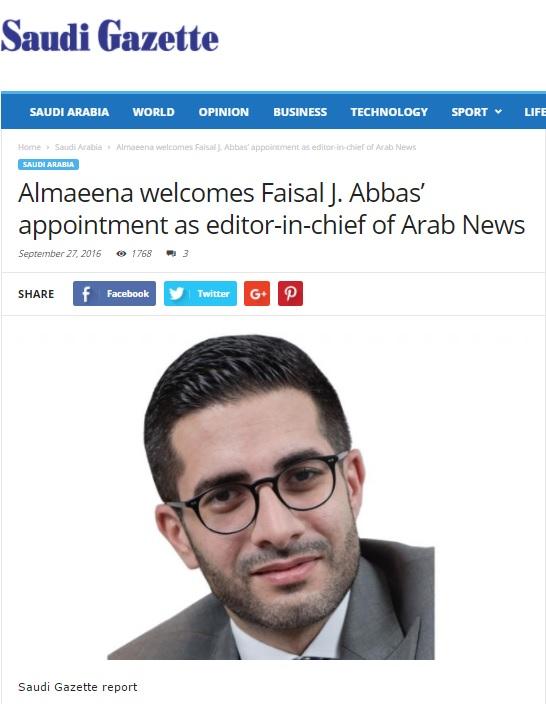 Almaeena welcomes Faisal