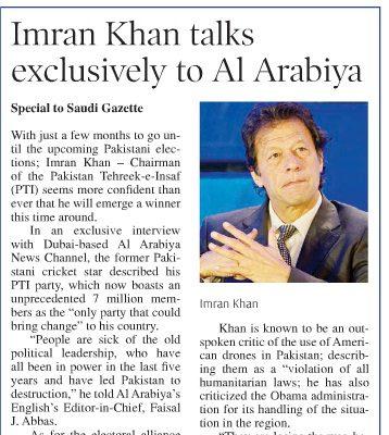 Faisal J. Abbas' interview with Imran Khan featured  on Saudi Gazette