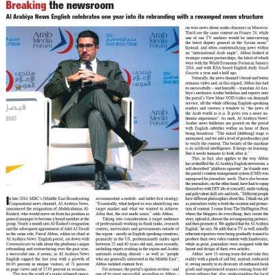 Faisal J. Abbas featured in Communicate (magazine)